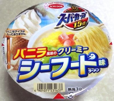 7/30発売 スーパーカップ1.5倍 バニラ風味のクリーミーシーフード味ラーメン