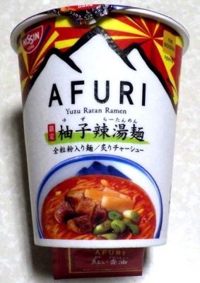 6/18発売 THE NOODLE TOKYO AFURI 限定柚子辣湯麺