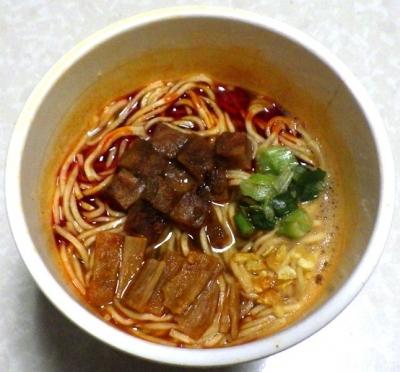 6/18発売 THE NOODLE TOKYO AFURI 限定柚子辣湯麺(できあがり)