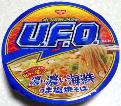 6/18発売 日清焼そば U.F.O. 濃い濃い海鮮うま塩焼そば