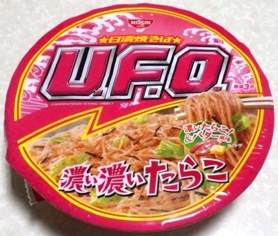 7/30発売 日清焼そば U.F.O. 濃い濃いたらこ