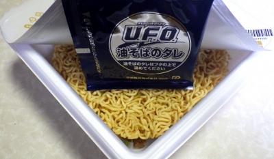 7/9発売 日清焼そば U.F.O. 大盛 炙りチャーシュー油そば(内容物)