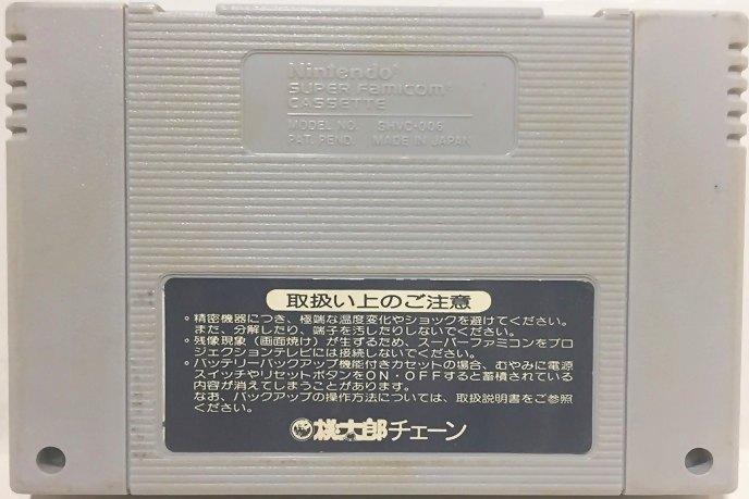 FSSmomo2.jpg