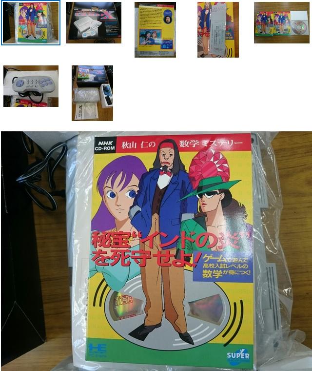akiyama02.jpg