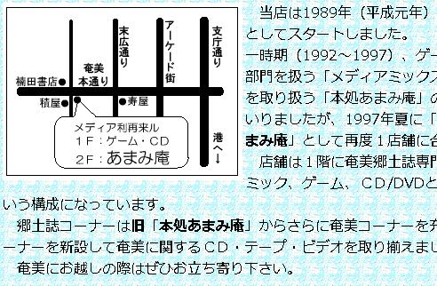 amamikosho3.jpg
