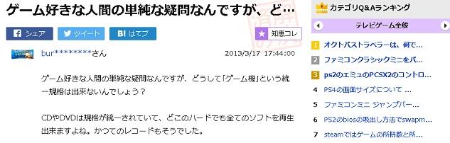 ge-mukitouitukikaku1.jpg