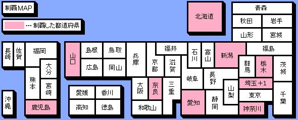 seiha_map10.png