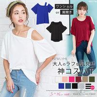ワンショルダー Tシャツ レディースファッション 2018夏