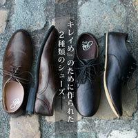 メンズ PUレザーシューズ 靴