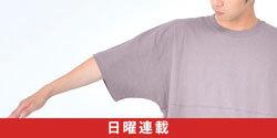 流行 ドルマン メンズ服 Tシャツ