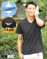 半袖Tシャツ フェイクレイヤード 抗菌