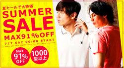 モテ服 メンズファッション 夏 30代ファッション