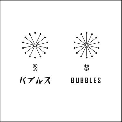 bubbles-logo-new.jpg