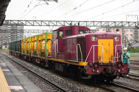 110618 DE10専貨 (21)c
