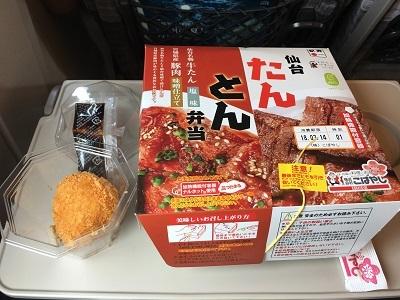 食べ物 今日ものんびりと 2018/07/21