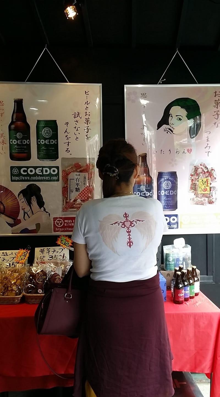 小江戸茶屋