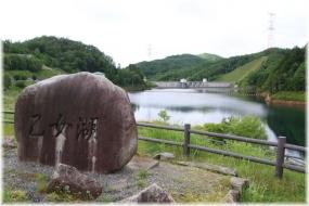 180630E 001乙女湖32