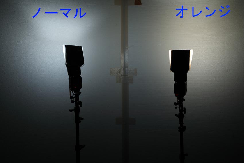 2018_0714_03.jpg