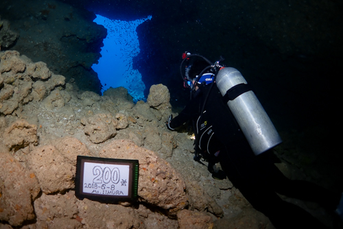 200th dive Anniversary!