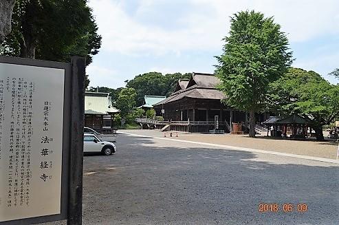 法華経寺1