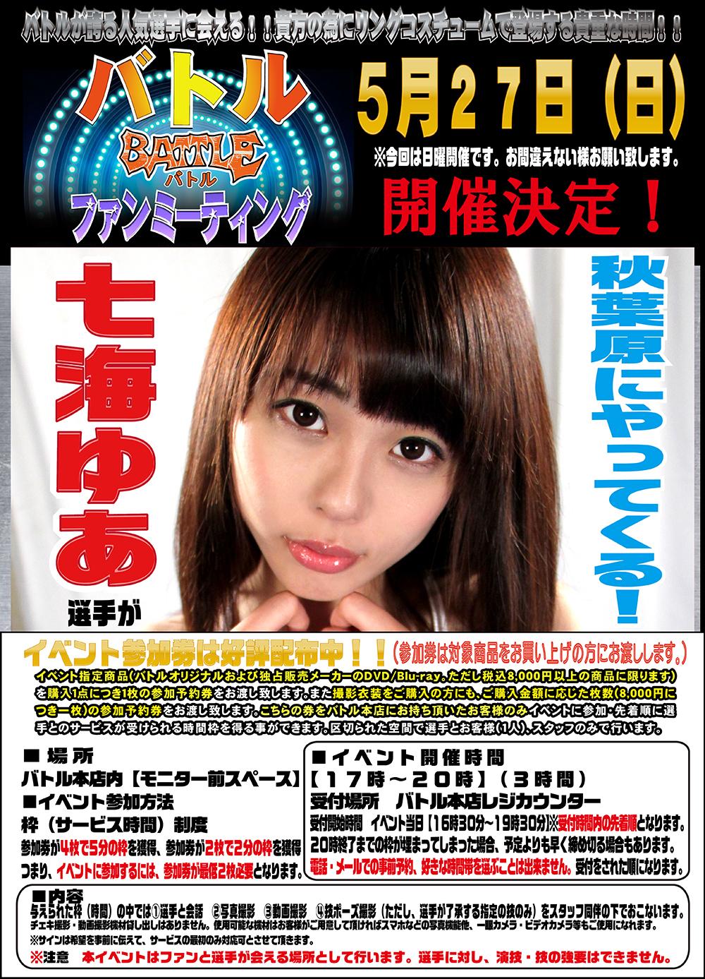 2018_0527日POP_web