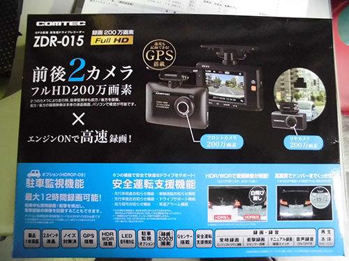 CIMG4045.jpg