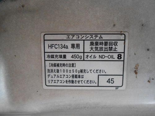 DSCN4486.jpg