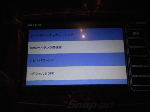 DSCN8458.jpg