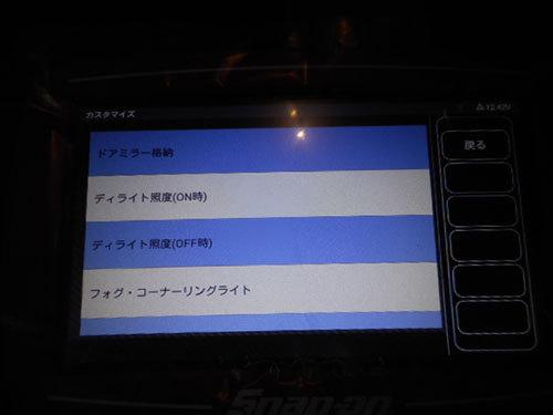 DSCN8459.jpg