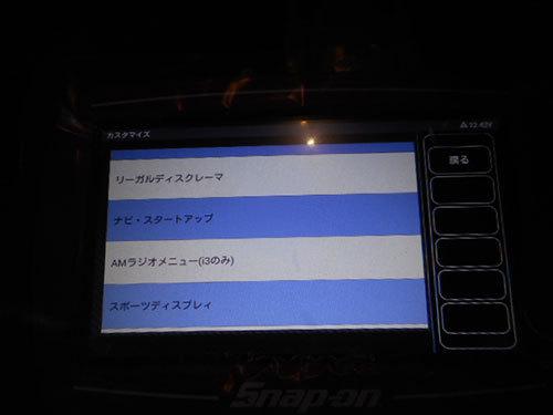 DSCN8462.jpg