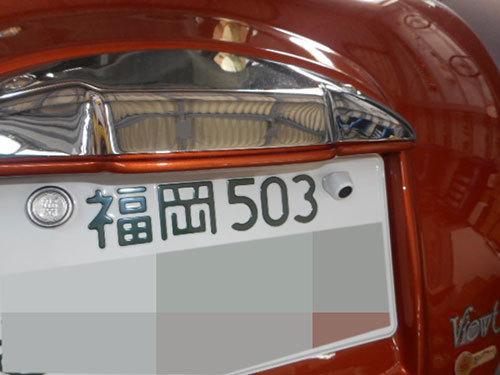 DSCN8790.jpg