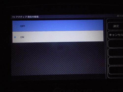 DSCN8977.jpg