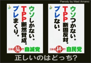 94x_borチョン天皇カルト教団自民党