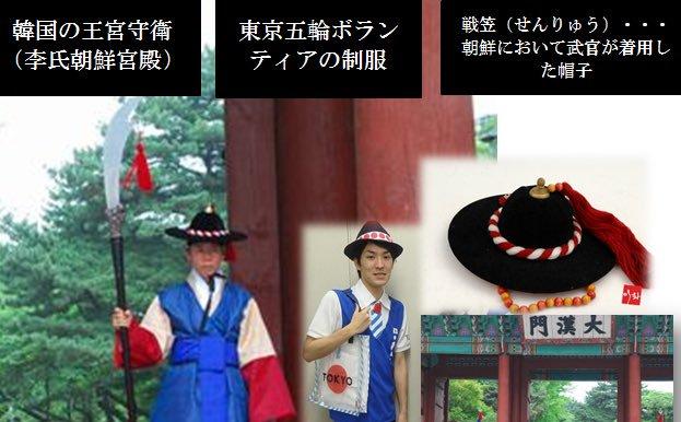 C0qavK0UoAAULH0東京五輪ボランティアユニフォーム