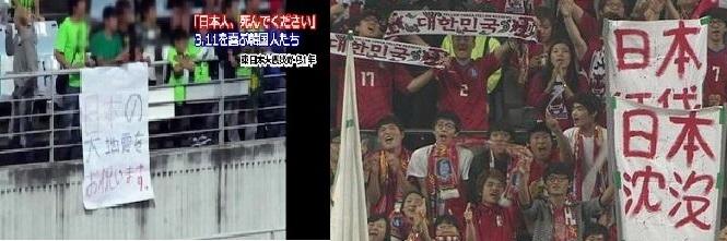 maxresdefault日本人、死んでください」3.11東日本大震災を喜ぶ韓