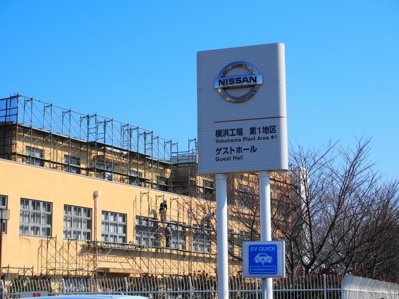 オートモデラーの集いin横浜2019