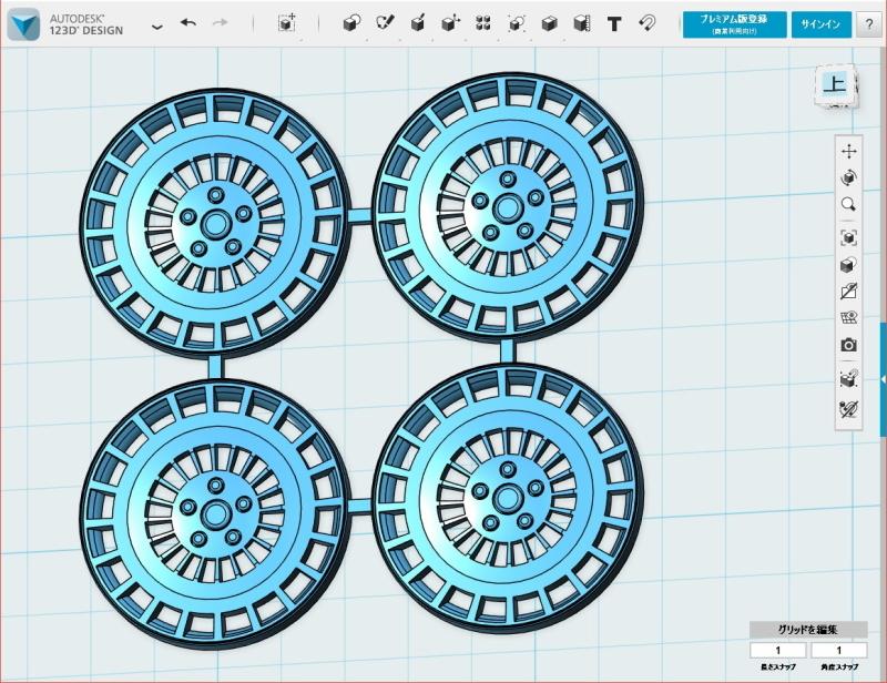 4代目プリウス_3D-CAD