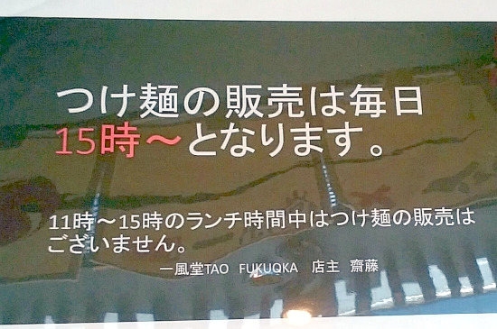 s-つけ麺DfdmTHqU8AERZio