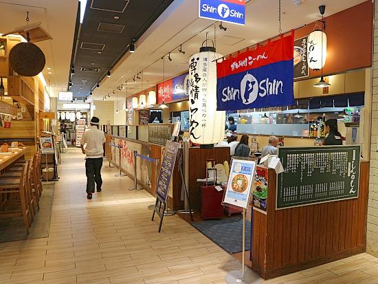 s-ShinShin外見IMG_9345