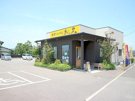 s-あじ豊外見IMG_9532