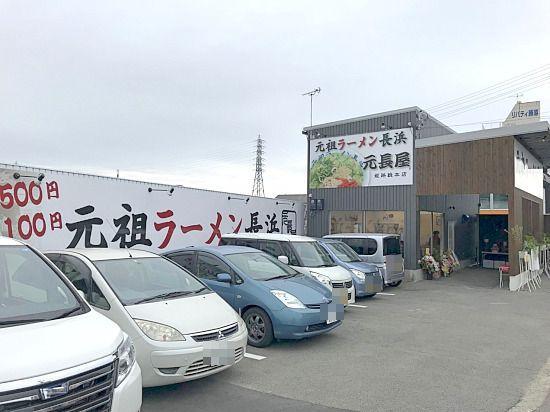 s-姫路11530193773573