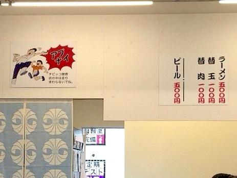 s-姫路41530193797344改