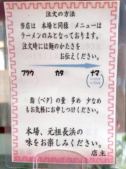 s-姫路71530193816173