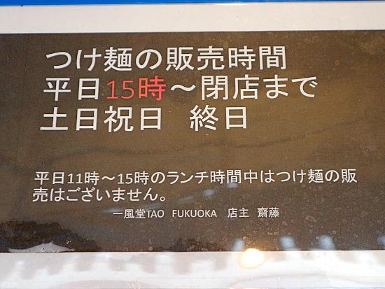 s-TAOお知らせIMG_9593