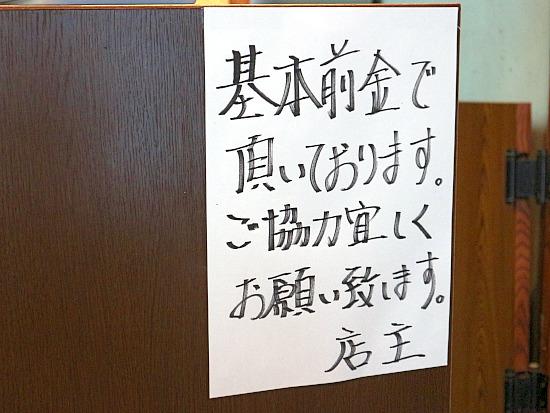s-男の店内2IMG_9733