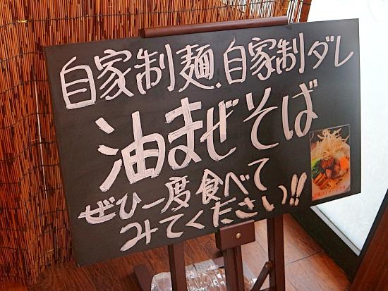 s-男の店内9IMG_9734
