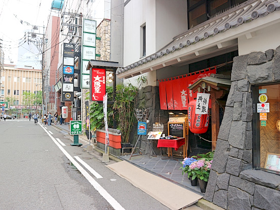 s-大阪屋外見3枚のIMG_8604