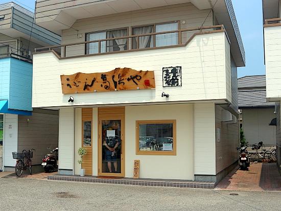 s-高浜外見IMG_0122