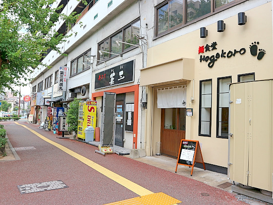 s-歩ごころ外見IMG_0269