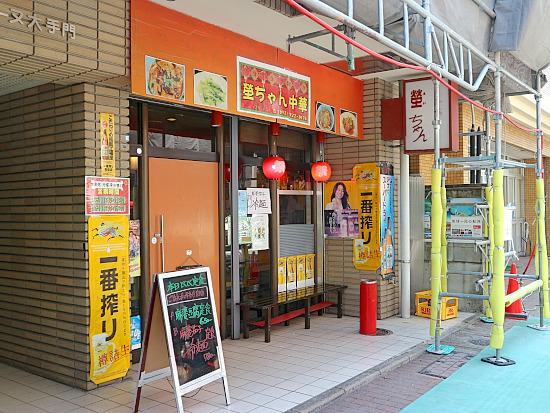 s-榮ちゃん外見IMG_0339